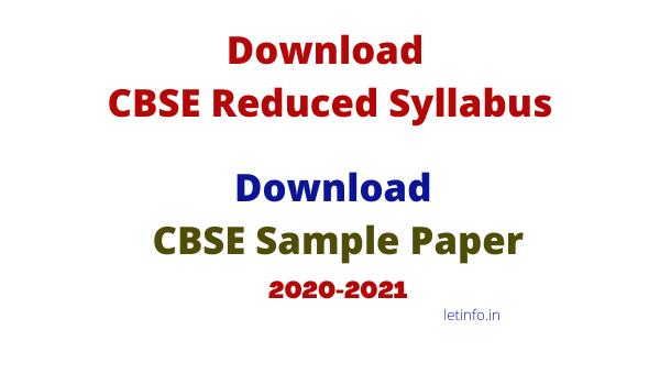 cbse reduced syllabus