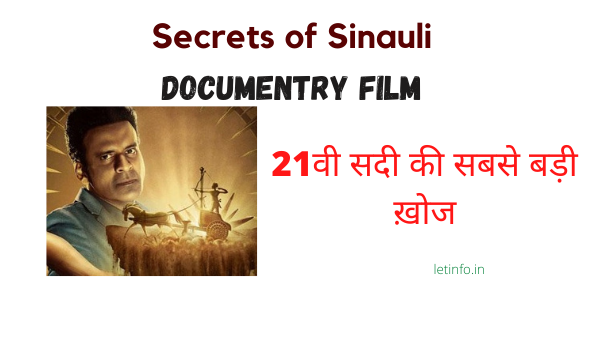secrets of sinauli
