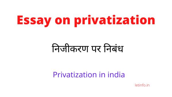 essay on privatization