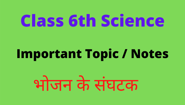 CLASS 6TH IMPORTANT QUESTIONS